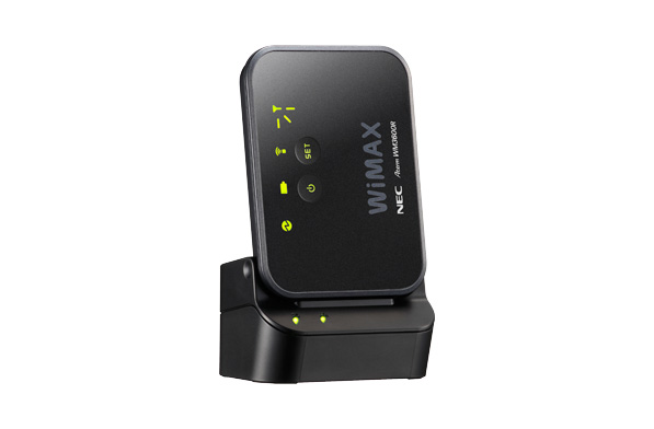 出典:http://www.uqwimax.jp/products/wimax/model23/