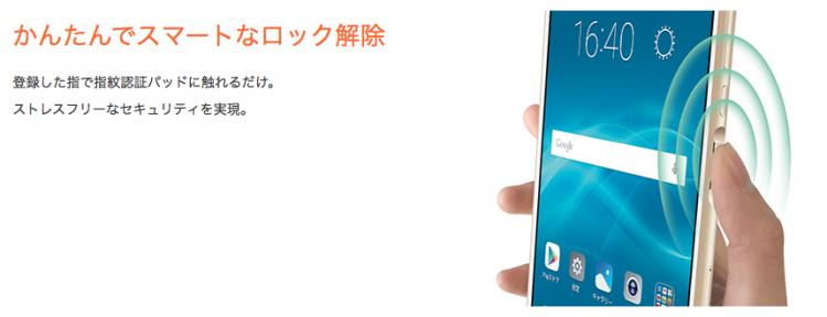 MediaPad T2 7.0 Pro dmm