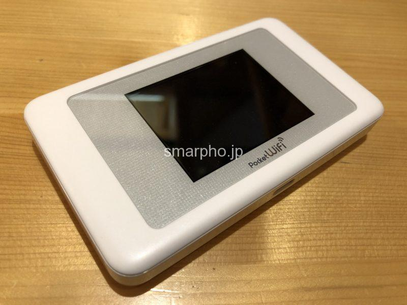 PocketWi-Fi