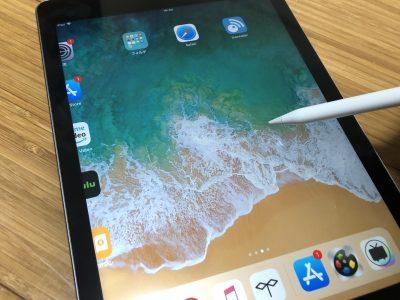 iPad2018年モデル