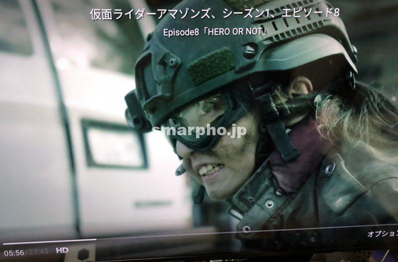 SoftBank Air Amazonプライムビデオを視聴