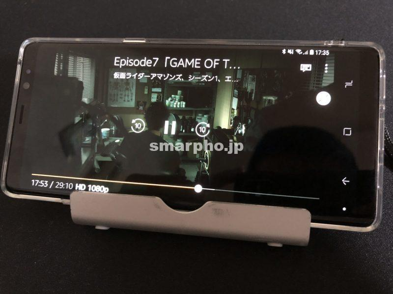 SoftBank AirでAmazonプライムビデオを視聴