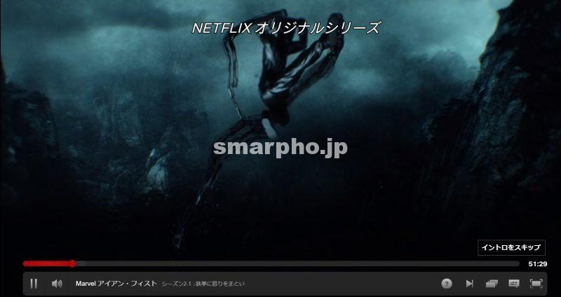 SoftBank Airで有線接続してNextflixを視聴