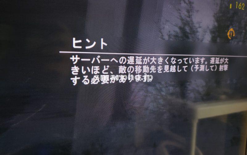 SoftBank Airでバトルフィールドをプレイ