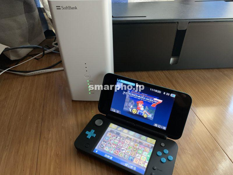 SoftBank Airでオンラインゲームをプレイ