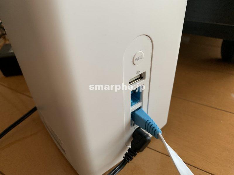 有線ケーブルはSoftBank Airの付属品