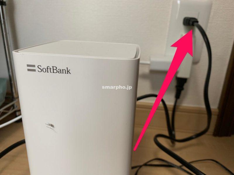 SoftBank Airの設置方法