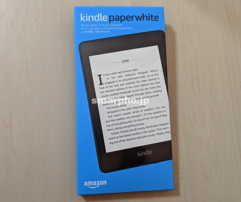 KindlePaper2018_外箱
