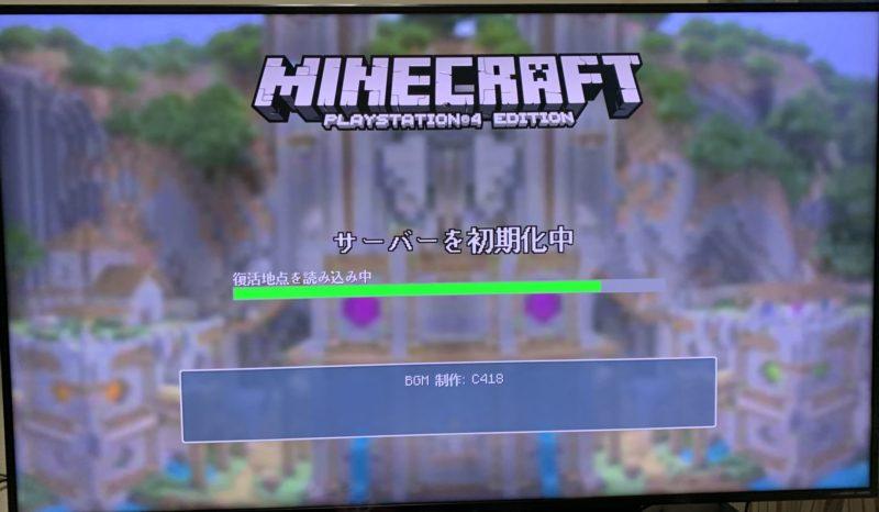 SoftBank Airでマインクラフトをプレイ
