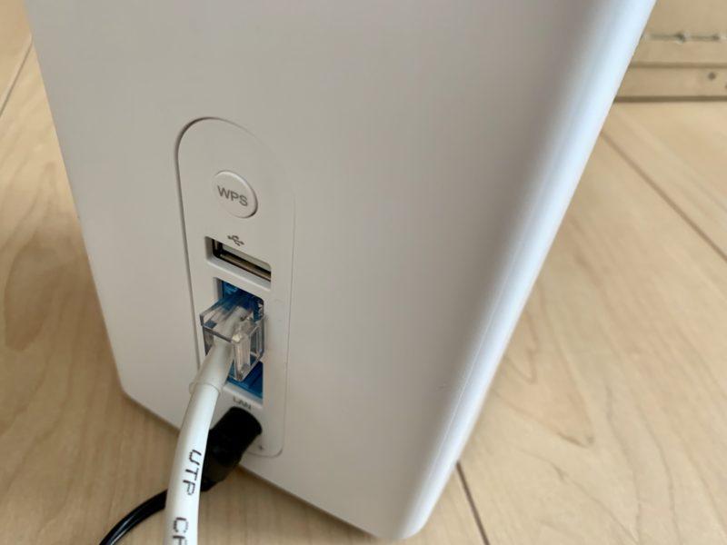 SoftBank Airを有線接続