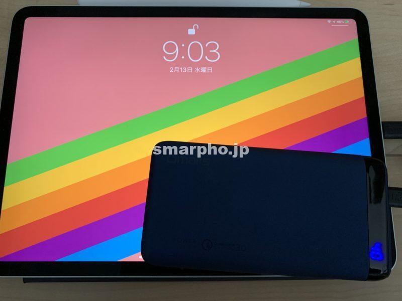 バッテリー_iPad充電2