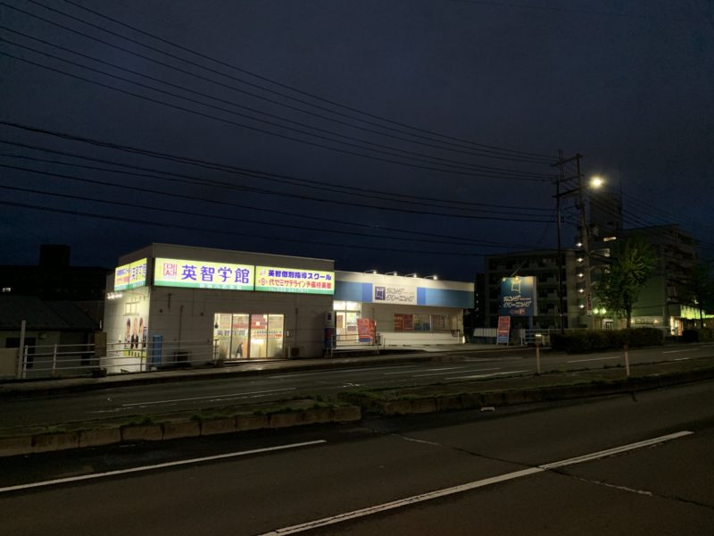 R17Pro_夜景2iPhoneXS