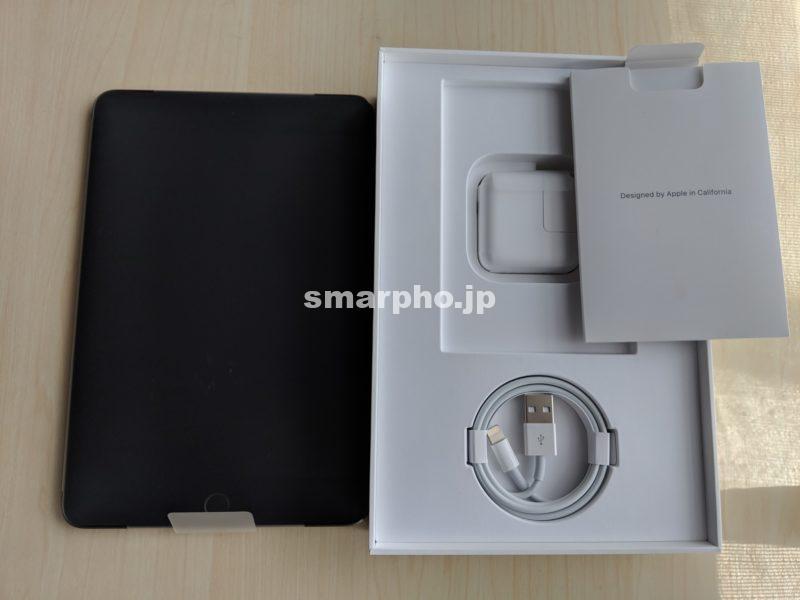 iPadmini2019_付属品