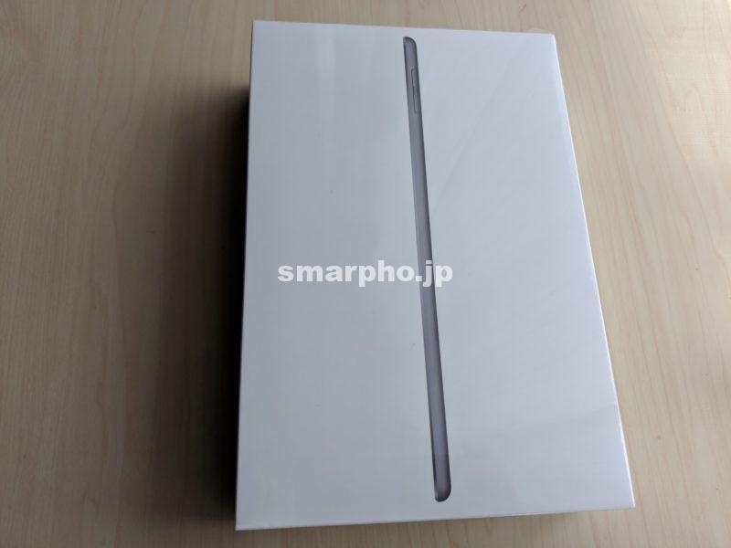 iPadmini2019_外箱