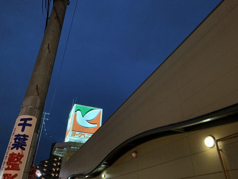 R17Pro_夜景iPhoneXS