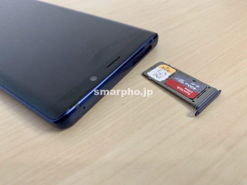 GalaxyNote9_SIMカード