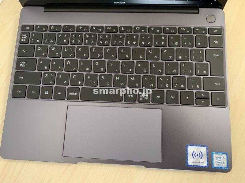 MateBook13_キーボード