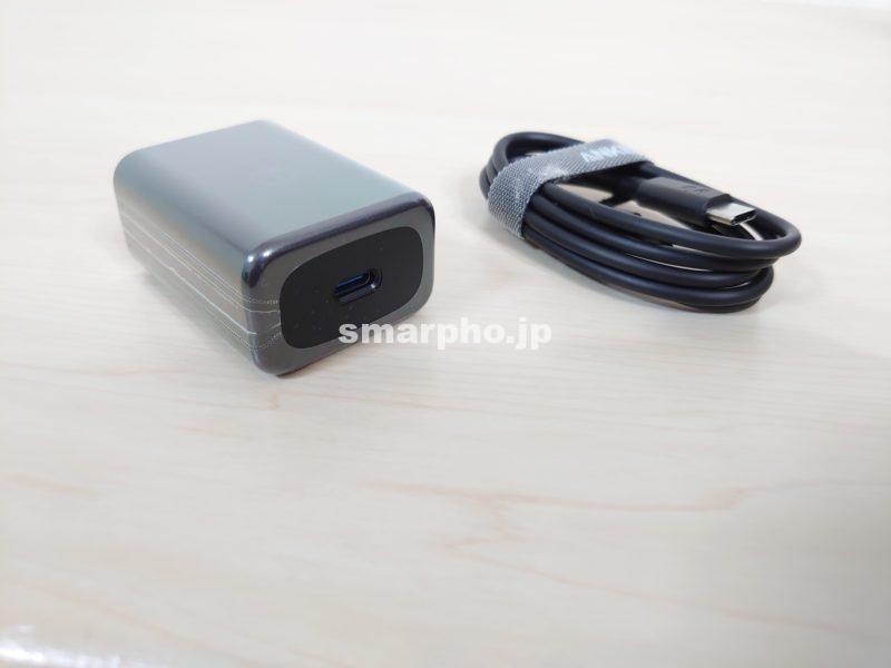 motog7plus_充電器