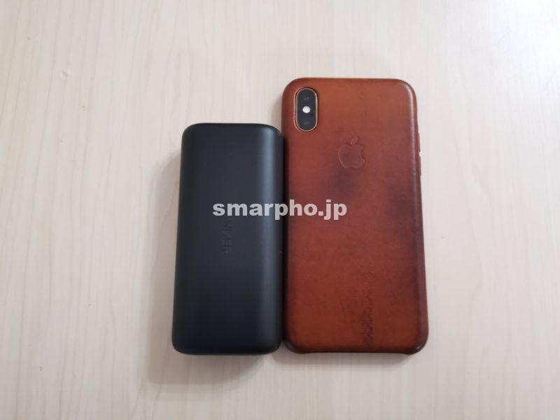 PowerCore10000PD_iPhoneXS比較