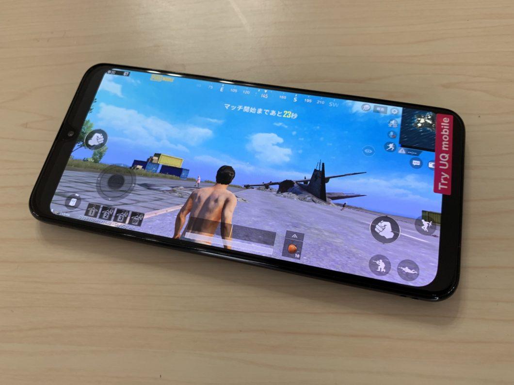 GalaxyA30_ノッチゲームプレイ中