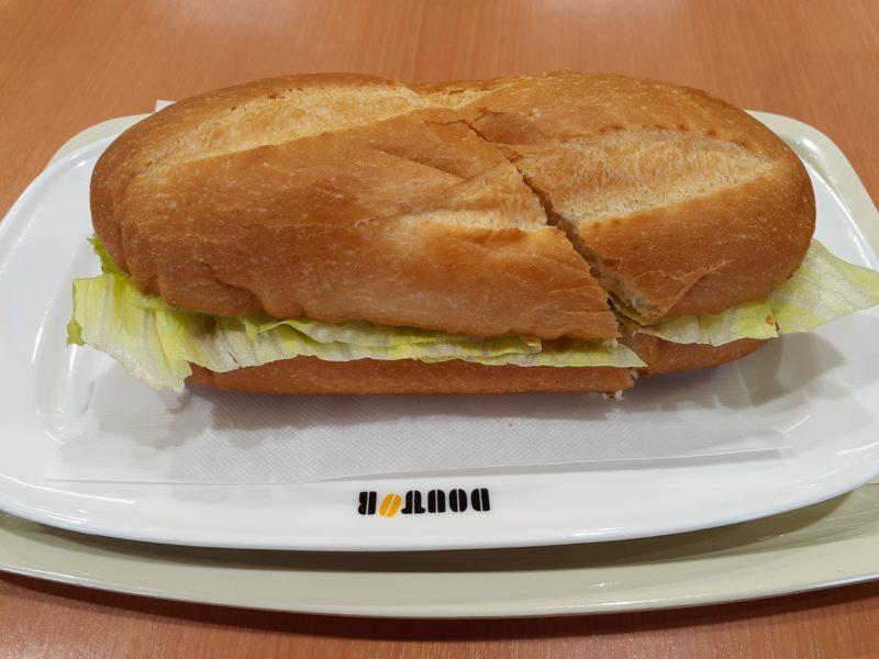 GalaxyA30_食事2