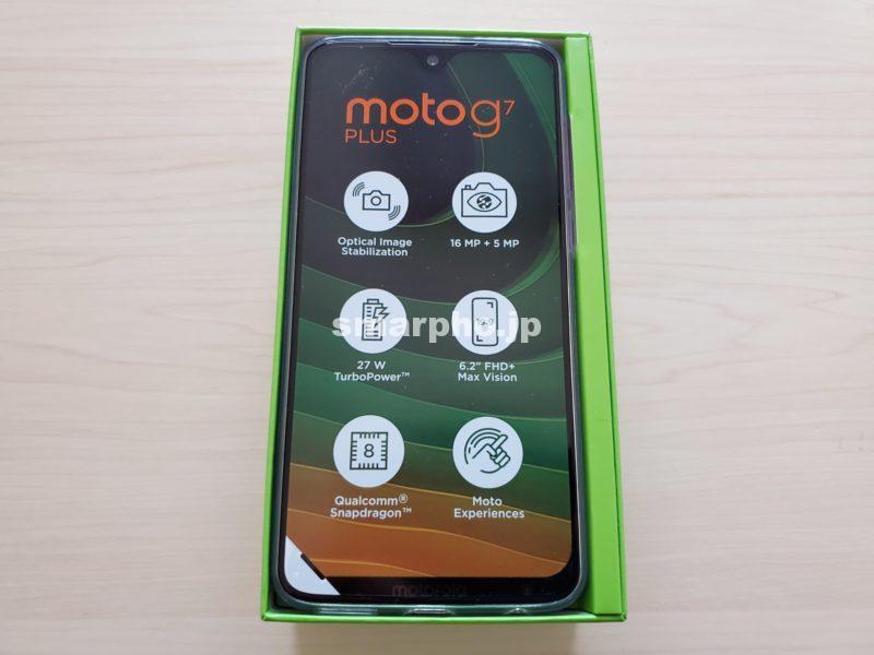 motog7plus_本体1