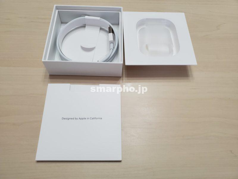 AirPods2_付属品