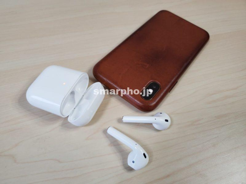 AirPods2_iPhoneXS