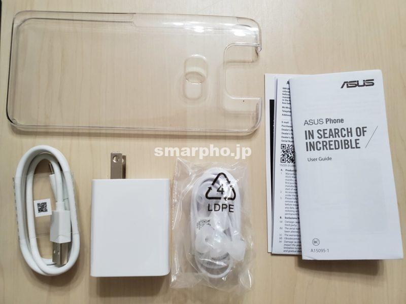 ZenFone6_付属品
