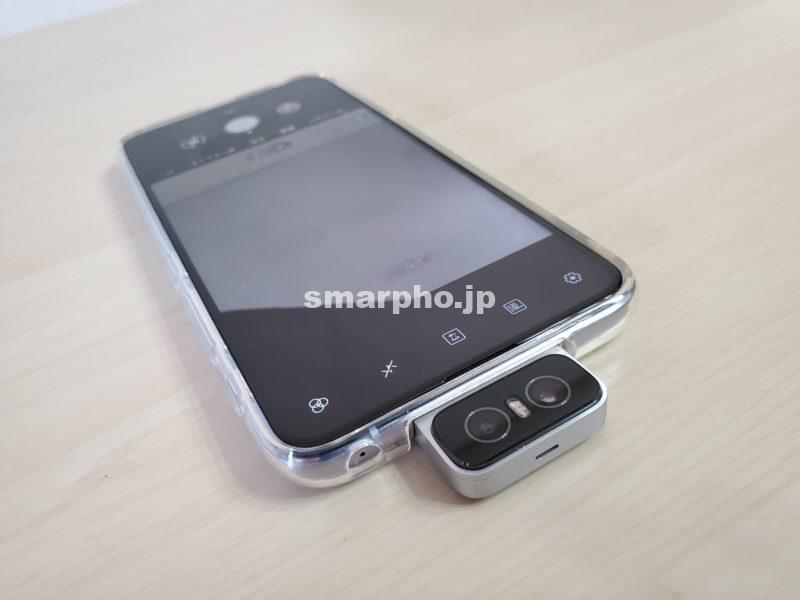 ZenFone6_レンズ前面移動