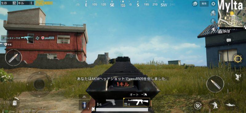 ZenFone6_PUBG攻撃成功