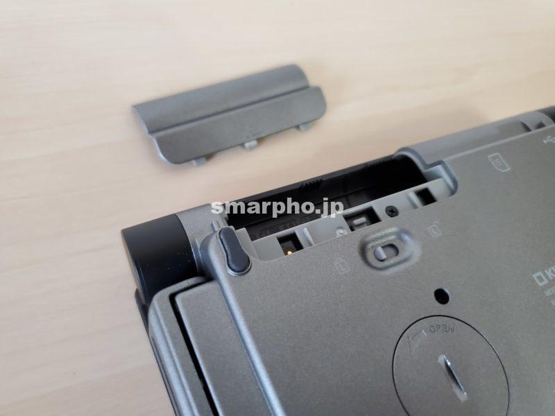 DM30_電池蓋