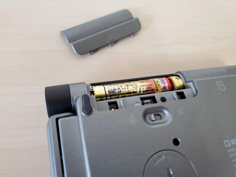 DM30_電池投入