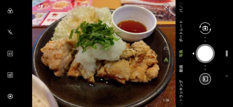 ZenFone6_カメラAI
