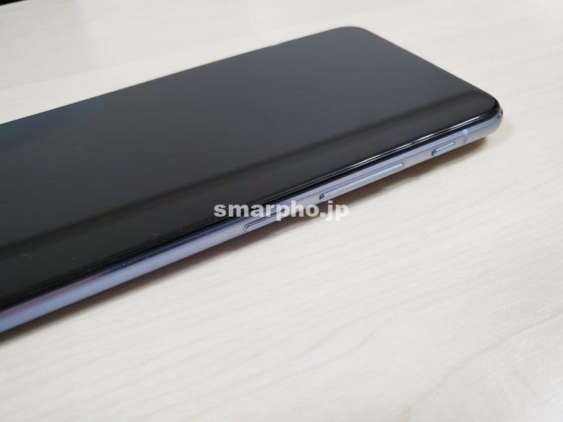 ZenFone6_電源音量ボタン