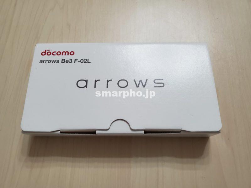 arrowsBe3_外箱