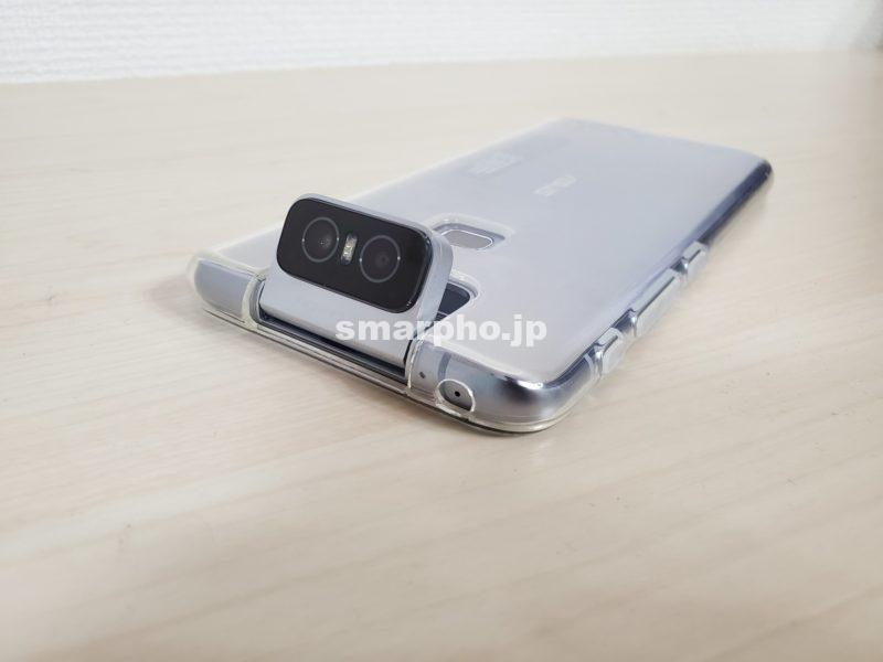 ZenFone6_レンズ中間固定