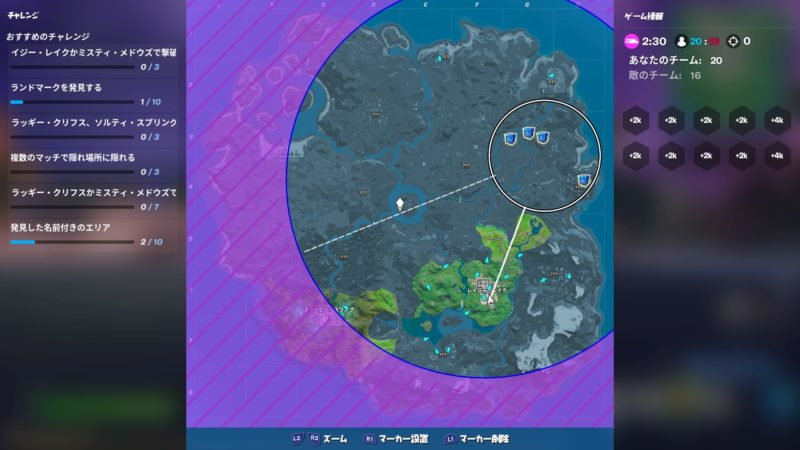Fortnite_20191018122451