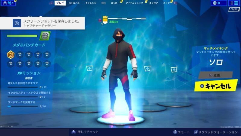 Fortnite_20191018072836