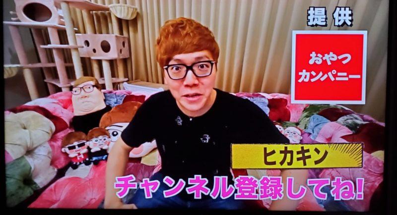 どんなときもWiFiFireTV_YouTube朝