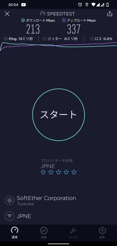 GMOルーター_速度夜