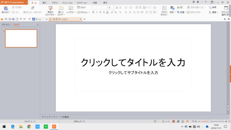 E203MA_Presentation
