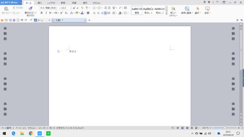 E203MA_Writer