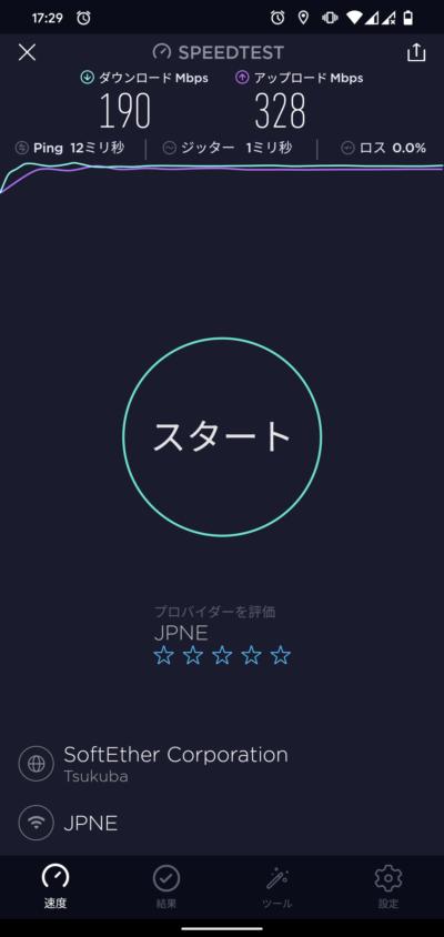 GMOルーター_速度夕方