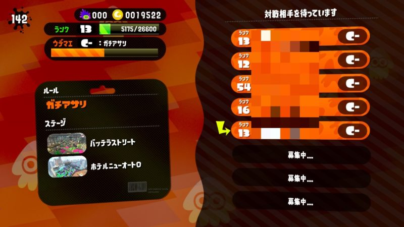 SPACE Wi-Fiゲーム_スプラトゥーンマッチング中