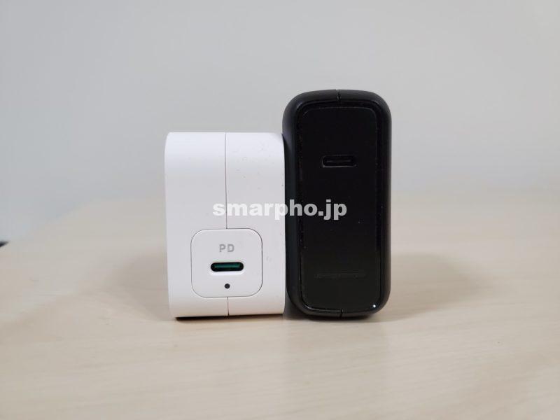 急速充電_RPPC112サイズ比較
