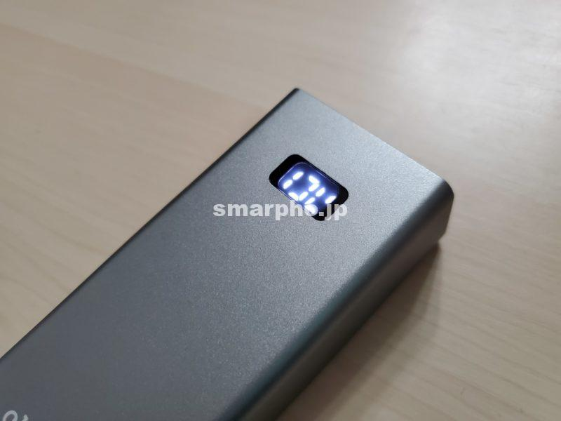 急速充電_PowerPlus5バッテリー