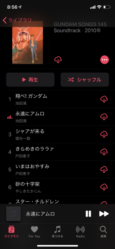 AirPodsPro_曲送り