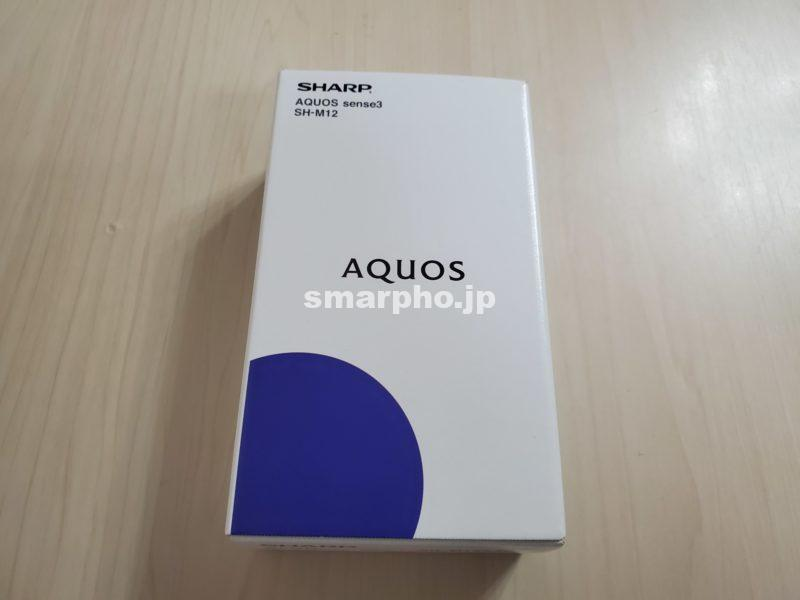 AQUOSsense3_外箱