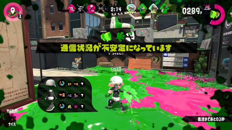 SPACE Wi-Fiゲーム_スプラトゥーン回線不安定